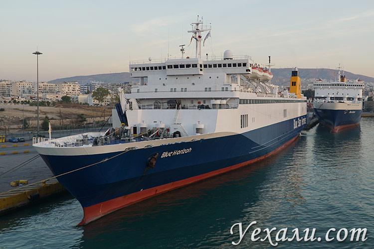 Фото порта Пирей (Афины, Греция).