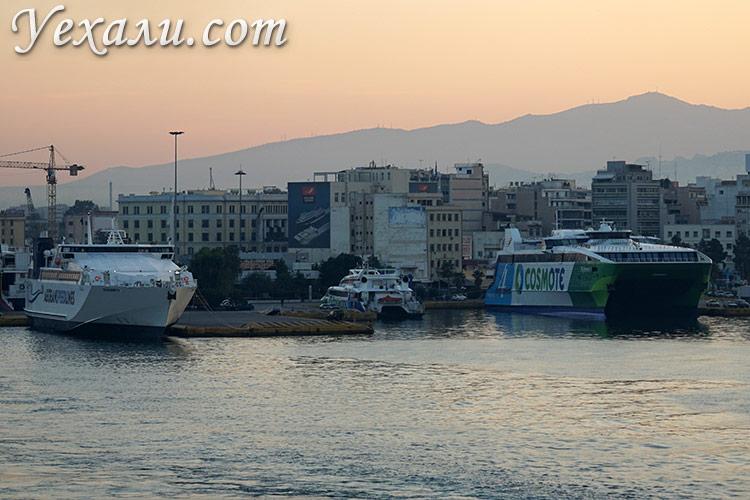 Как добраться из аэропорта до Афин и порта Пирей