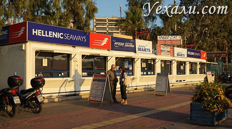 Где в Афинах купить билет на паром: порт Пирей.
