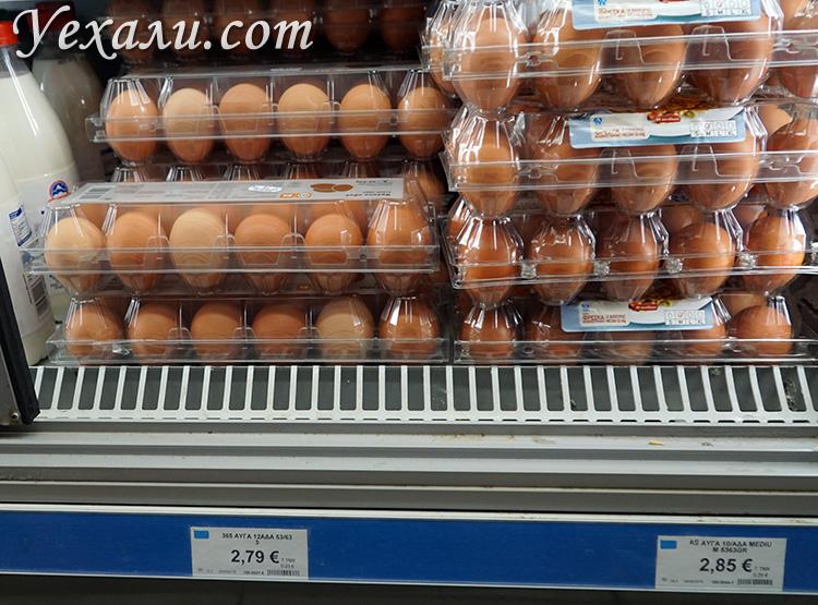 Цены на Миконосе в магазине на яйца