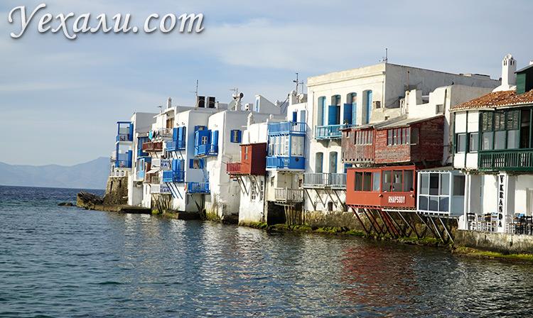 Достопримечательности Миконоса, Греция: район Маленькая Венеция.