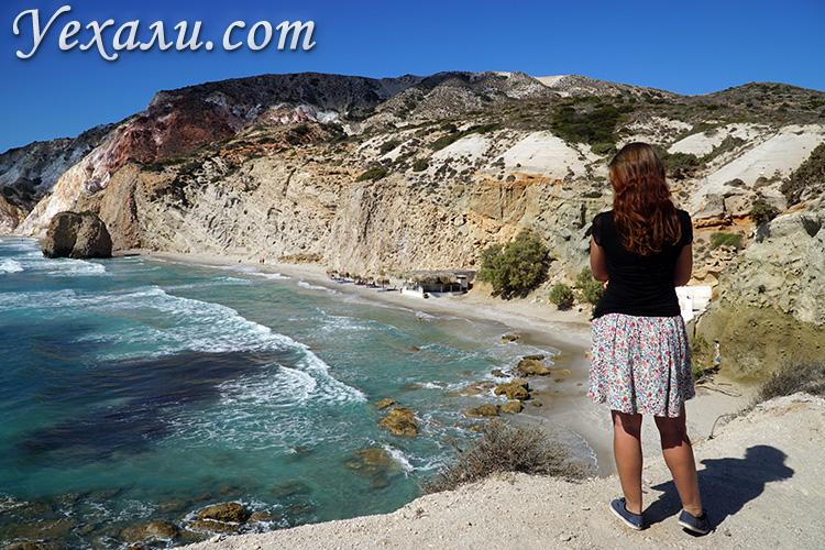 Все пляжи острова Милос, Греция: Фириплака.