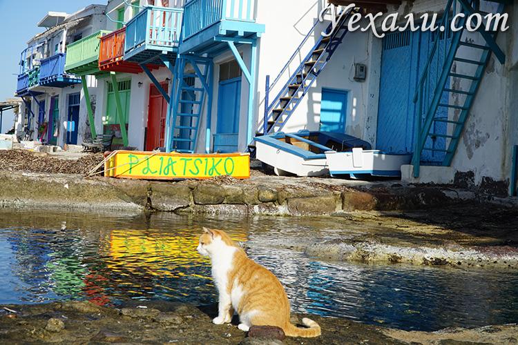 Достопримечательности острова Милос, фото, отзывы туристов