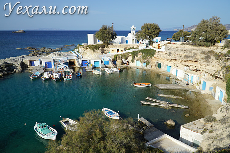 Лучшие фото острова Милос, Греция: рыбацкая деревушка Мандракия.