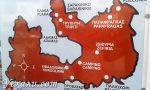 Как ходят автобусы на острове Милос в Греции: маршруты, цены, расписание