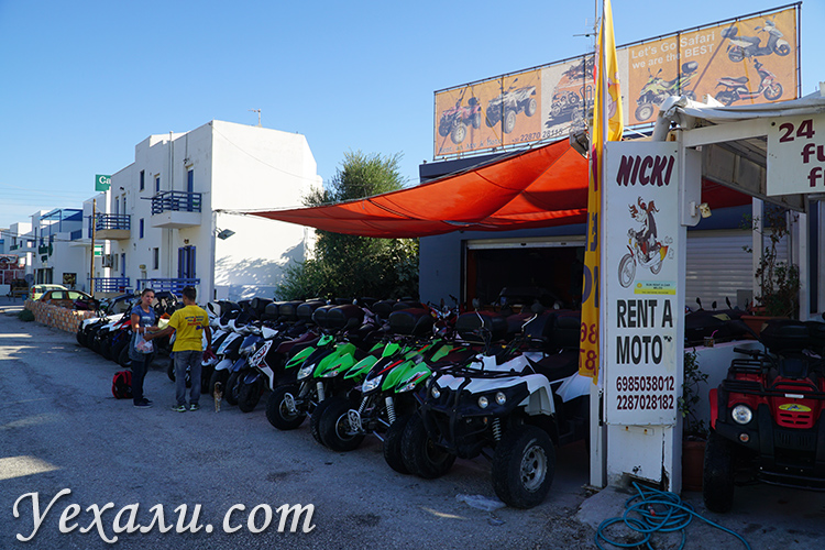 Аренда велосипедов в офисе Сафари на Милосе