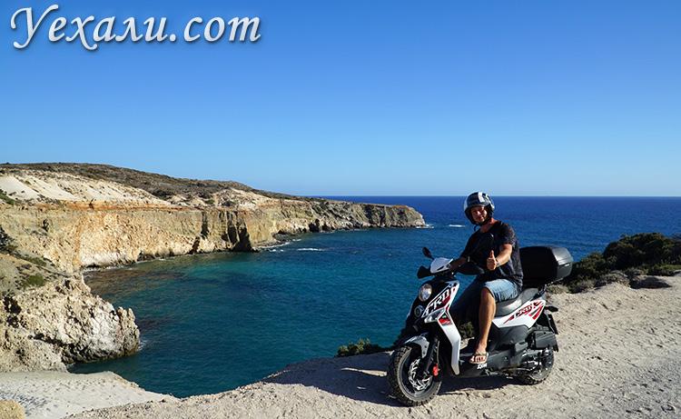 Самые красивые фотографии Милоса, Греция: пляж Циградо (Тсиградо).