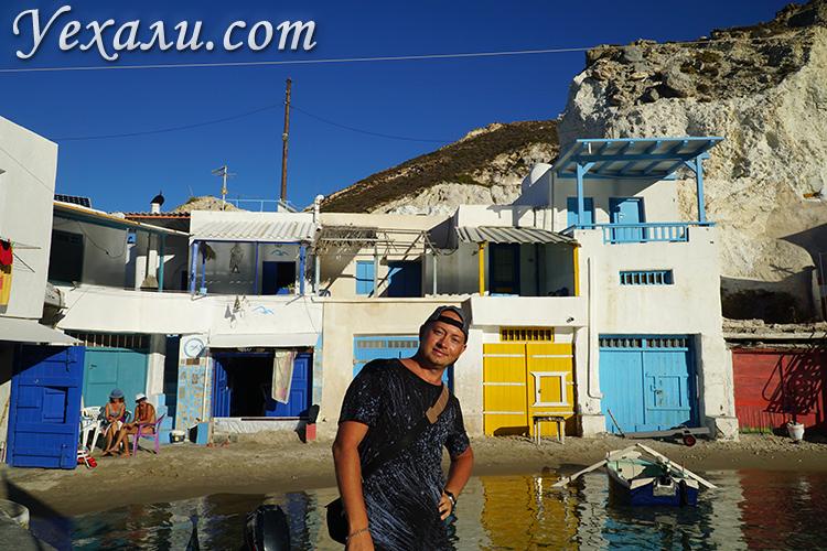 Фото поселка Фирапотамос на Милосе