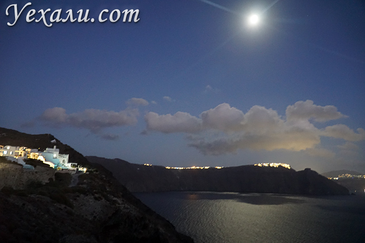 Ночь над Санторини
