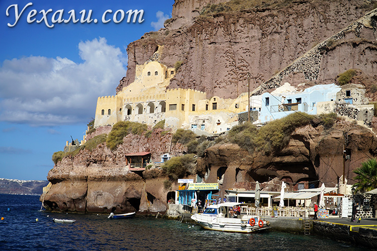 Лучшие фото города Фира на Санторини, Греция: Старый порт.