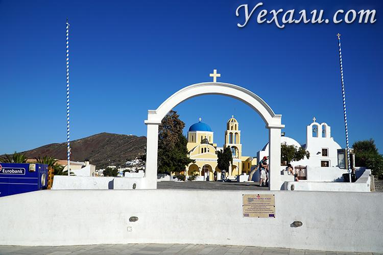 Фото города Ия на Санторини, Греция: церковь.