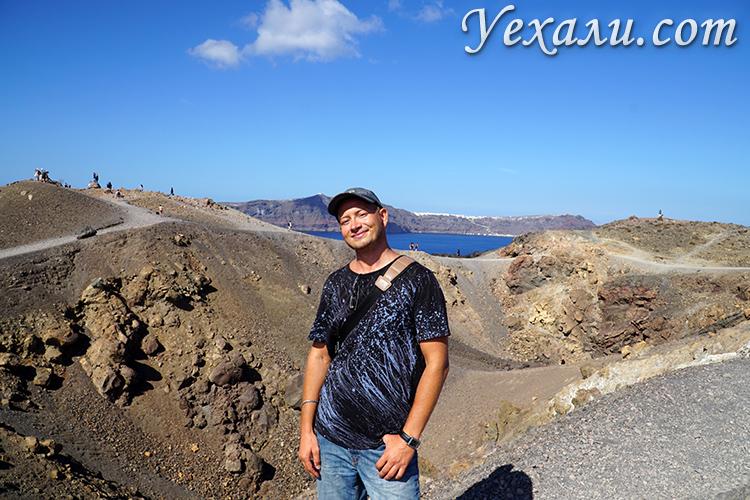 Отзывы на экскурсию на вулкан на Санторини