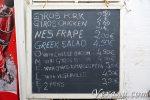 Цены на еду на Санторини и немного азиатского брюзжания