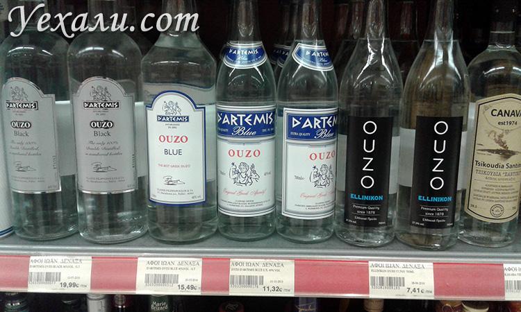 Цены на алкоголь в Греции Санторини