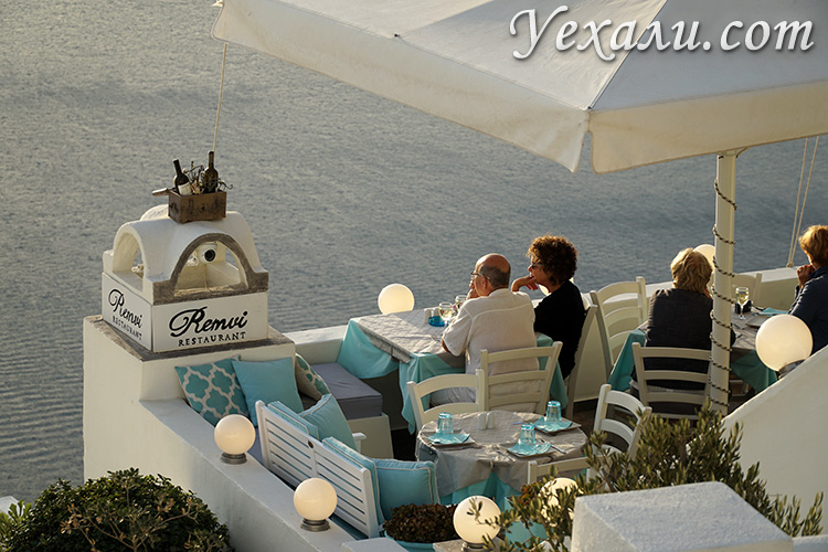 Цены на Санторини (Греция) в кафе и ресторанах.