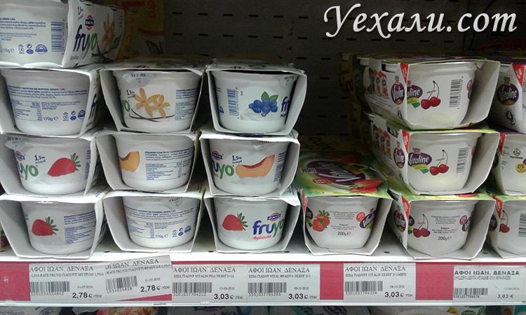 Цены на молочные продукты на Санторини