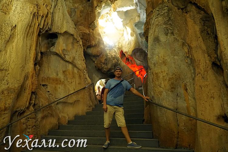 Пещера на экскурсии