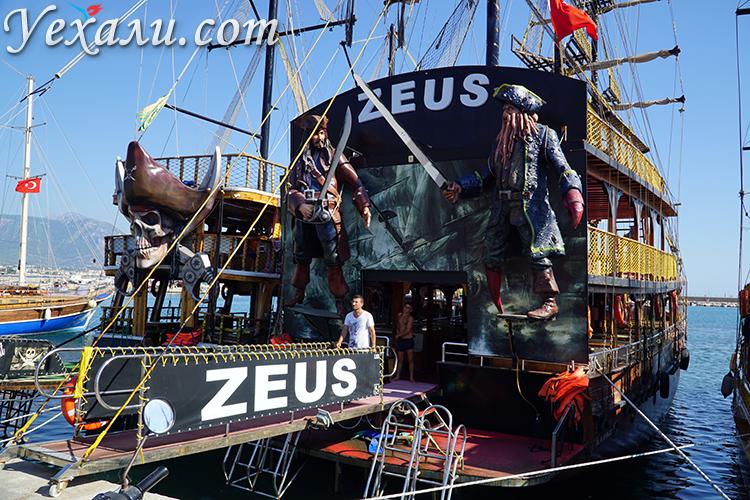Пиратский корабль в Турции