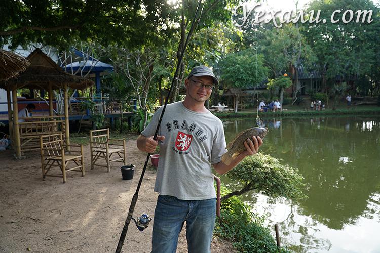Экскурсия Рыбалка на озере в Паттайе фото и отзывы