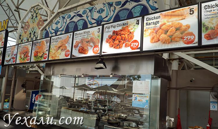 Цены на еду в кафе аквапарка Картун Нетворк в Паттайе
