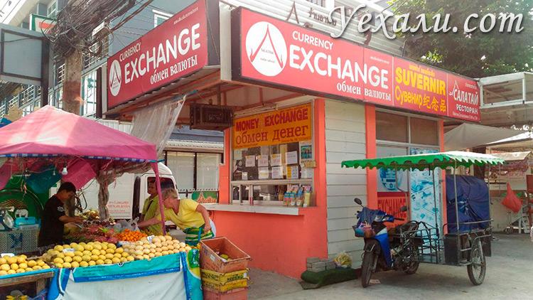 С какой валютой ехать в Тайланд. Курс тайского бата к рублю в Паттайе.