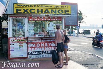 Курс тайского бата к рублю: самые выгодные обменники в Паттайе. Beach Road.