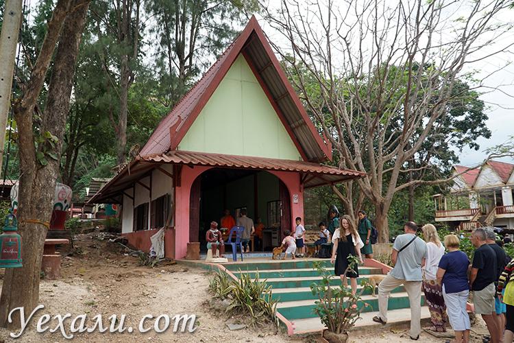 Храм Обезьян на экскурсии на Квай