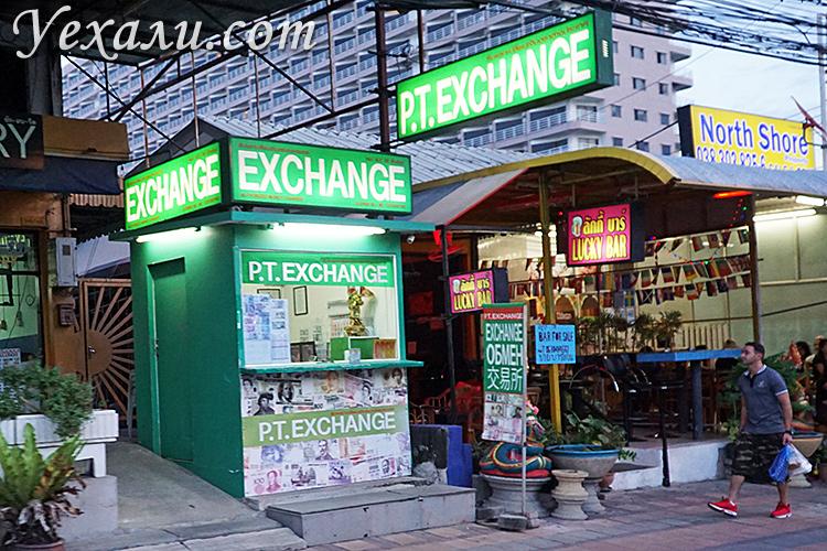 Где выгодно обменять рубли на тайские баты?