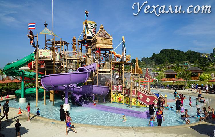 Аквапарк Рамаяна в Паттайе: зона для детей