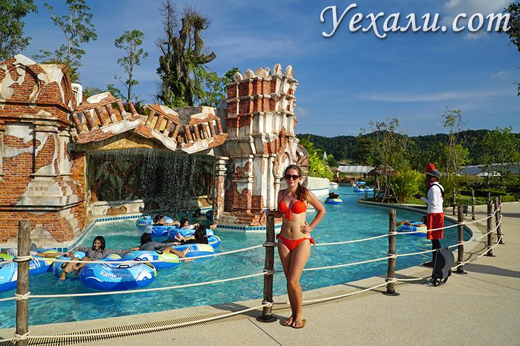 Аквапарк Ramayana Water Park в Таиланде.