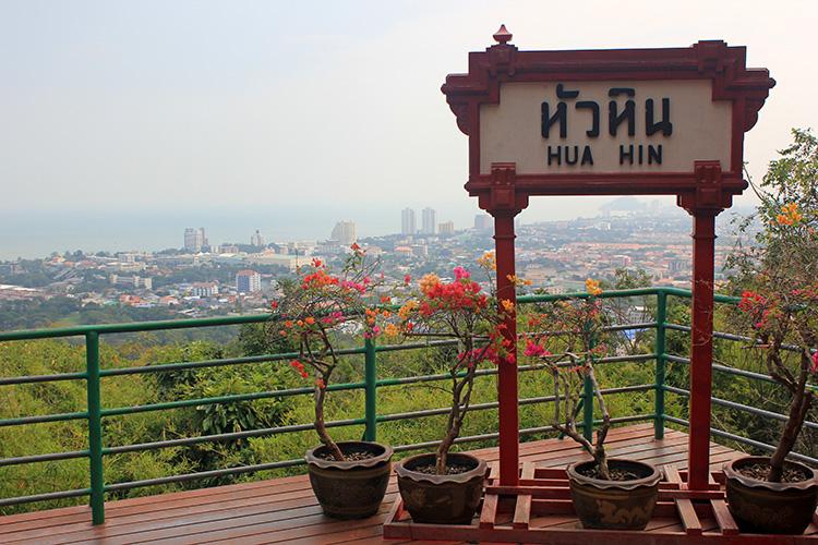 Достопримечательности Хуахина, Тайланд. Смотровая площадка.