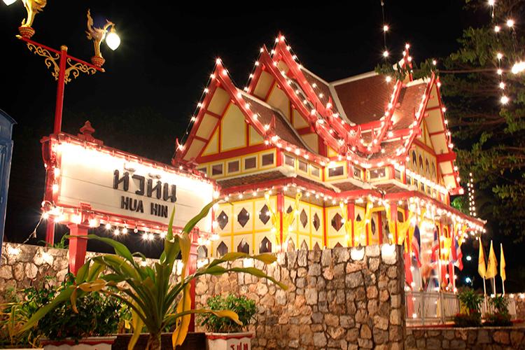 Достопримечательности Хуа Хина, Таиланд. На фото: железнодорожный вокзал.