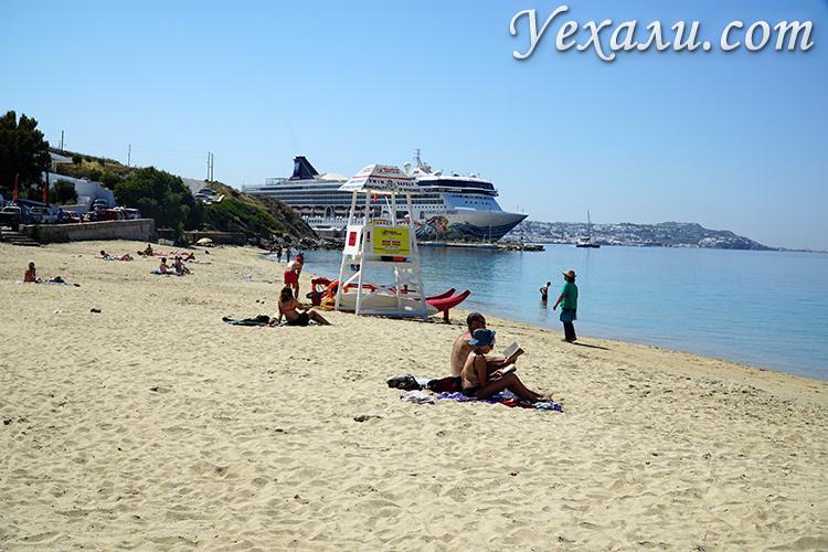 Миконос пляж Агиос Стефанос