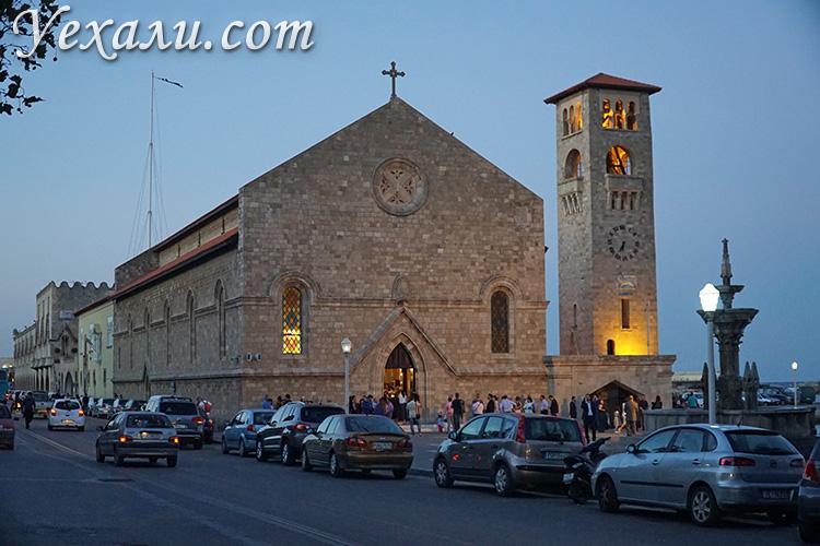 Лучшие фото города Родос, Греция: Кафедральный собор Родоса.