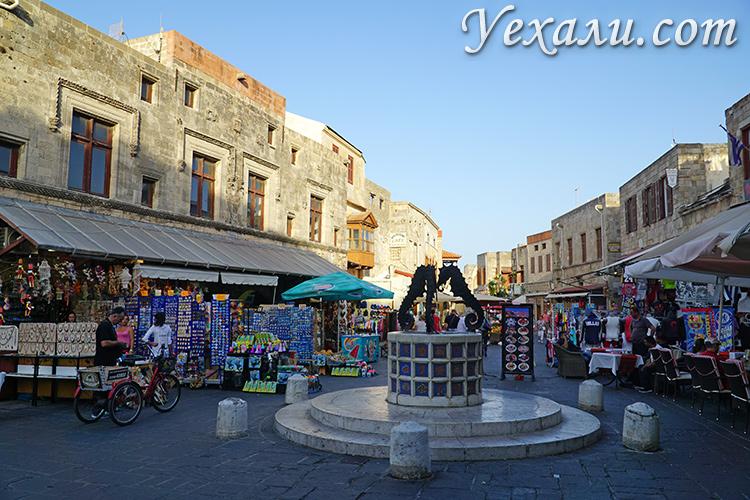 Старый город Родоса.