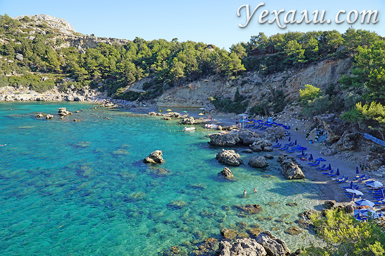 Самые красивые бухты острова Родос, Греция. На фото: бухта Энтони Куинна.