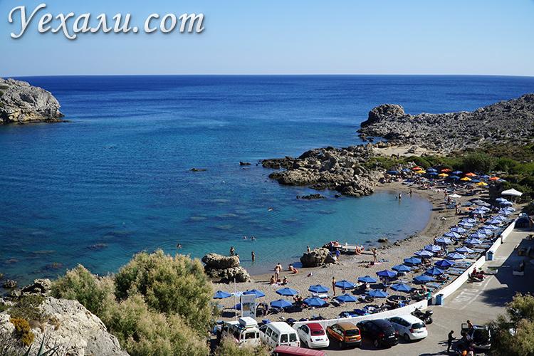 Самые красивые бухты Родоса (Греция). На фото: бухта Ладико.