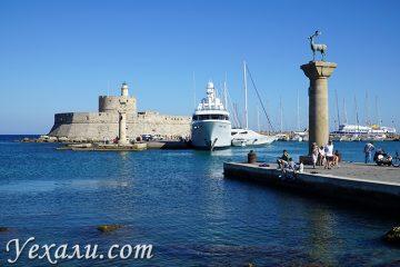 Достопримечательности Старого Города Родос, гавань Мандраки.