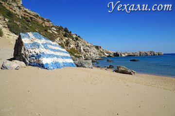 На фото: пляж Цамбика, остров Родос, Греция.