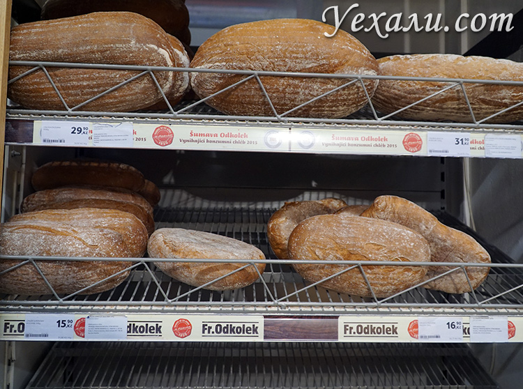 Какие цены на еду и продукты в магазинах Праги