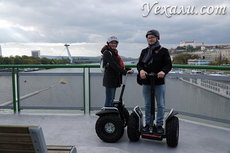 Экскурсия на сегвеях в Братиславе
