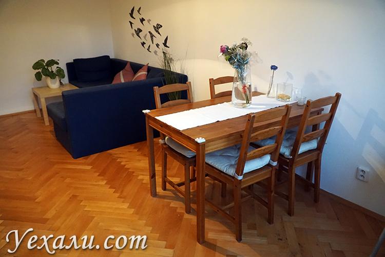 Квартира, которую мы сняли на Airbnb в Праге.