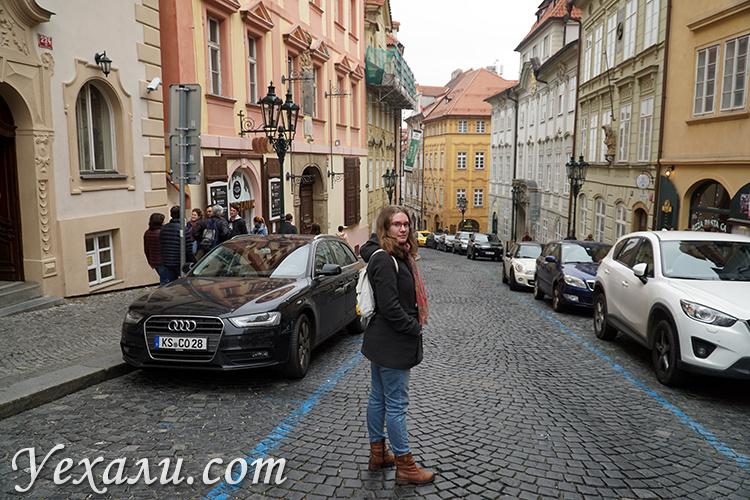 Что посмотреть в Праге за 7 дней самостоятельно. На фото: Нерудова улица.
