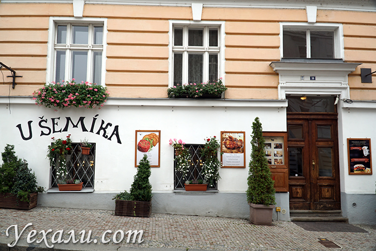 Фотографии кафе Праги