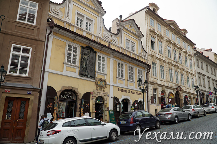 Фото улиц в центре Праги