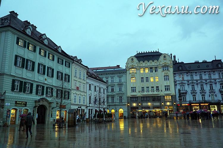 Стоит или нет ехать в Братиславу и зачем