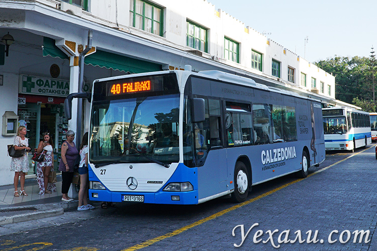 Цены на острове Родос (Греция) на проезд в общественном транспорте.