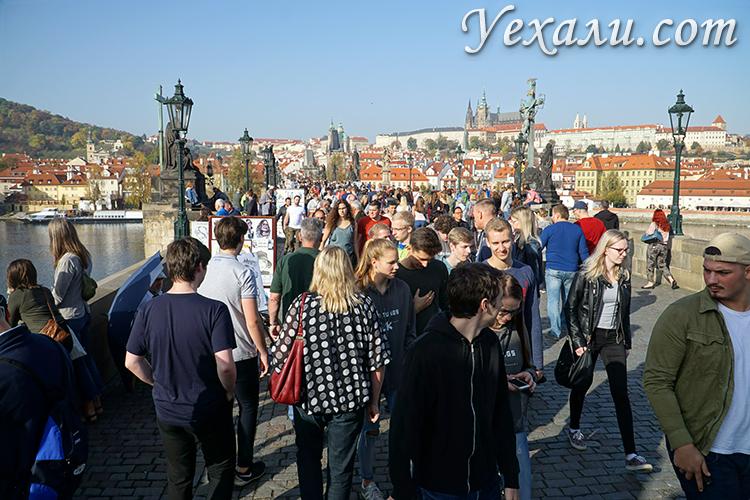 Отзывы об отпуске в Праге летом и осенью