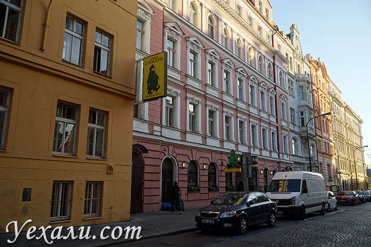 Фотографии улиц Праги