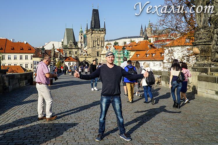 Карлов мост в Праге. Малостранские башни.
